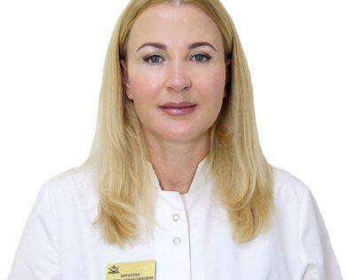 Бирюкова Любовь Станиславовна